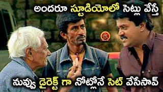 అందరూ స్టూడియోలో సెట్లు వేస్తే నువ్వు డైరెక్ట్ గా నోట్లోనే సెట్ వేసేసావ్ - Evandoi Srivaru Movie