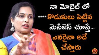 Revathi Chowdary Warns Who Sends Vulgar & Abusive Messages - Revathi Chowdary Exclusive Interview