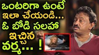 Ram Gopal Varma Controversial Comments   RGV Sensation   RGV tweet   Top Telugu TV