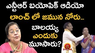 Why Balakrishna Closed Jamuna Mouth Because - Actress Geethanjali Exclusive Interview - Swetha Reddy