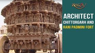Watch Architect Chittorgarh and Rani Padmini Fort