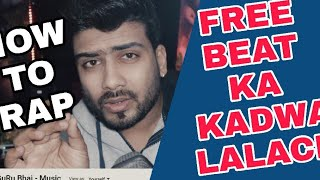 FREE BEAT KA LALACH | HOWTORAP | HINDI 2019 | KNOWLADGE VIDEO
