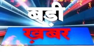 कौन बनेगा मुख्यमंत्री, कांग्रेसी नेताओ में गहमागहमी तेज़!! - BRAVE NEWS LIVE