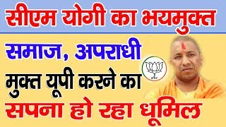 Auraiya | BJP नेताओं और उनके बच्चों की नहीं थम रही गुण्डागर्दी, वीडियो हुआ वायरल-BRAVE NEWS LIVE