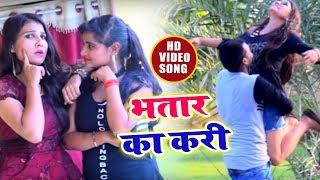 new song 2019 bhojpuri video