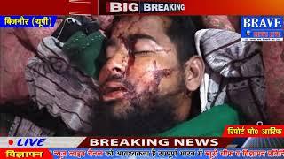 Bijnaur | इमाम की हत्या के 24 घण्टे बाद भी नहीं हुआ खुलासा, लोगों में आक्रोश - BRAVE NEWS LIVE
