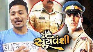 Akshay Kumar's SURYAVANSHI Is Based On REAL LIFE COP   Full Details Here