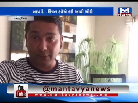 "Singer Kartik Patel thank to court for giving notice to Kinjal Dave for ""Char Bagdi"" song"