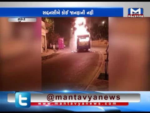 Surat: Fire broke out in SMC City Bus