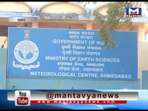 Gujarat to witness cold in upcoming days