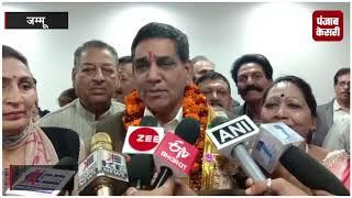 जम्मू नगर निगम के मेयर पद पर बीजेपी ने मारी बाजी, चन्द्र मोहन गुप्ता के सिर पर सजा ताज