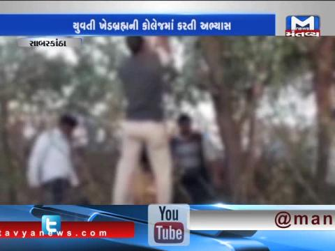 Sabarkantha: Woman found hanging from tree in Panch Mahuda