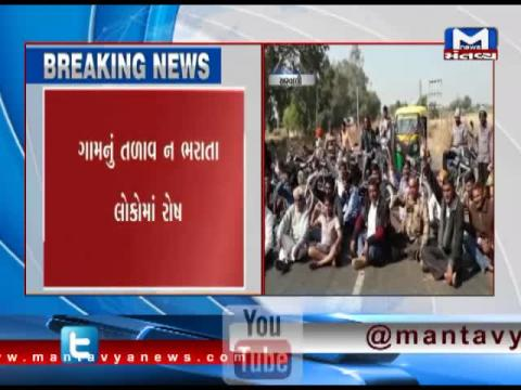 Aravalli: Bordikampa residents blocked the road for the demand of irrigation water