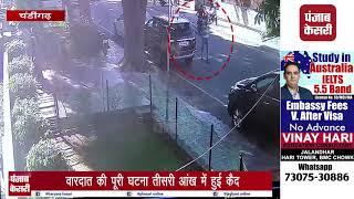 महिला को जमीन पर पटककर बदमाश पर्स लेकर हुए फरार, CCTV में दिखी तस्वीरें