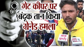 Amritsar Bomb Blast : ग्रेनेड हमले के चश्मदीद से सुनें कैसे हुआ हमला