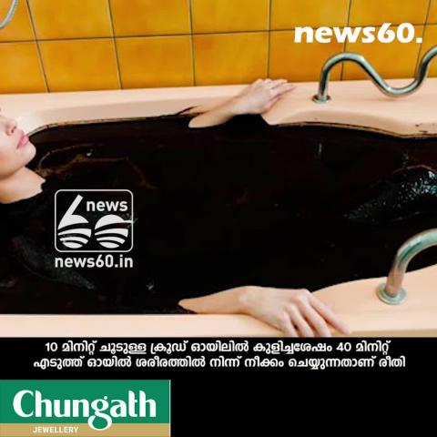 Taking a bath in warm crude oil is a popular spa treatment in some parts of the world