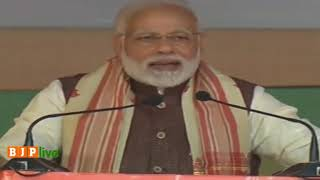Clause Six of Assam Accord has finally been put to process by the central govt: PM