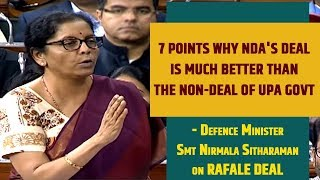 7 points why NDA's deal is much better than the non-deal of UPA govt - Smt Nirmala Sitharaman