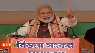 I assure everyone that no Indian will be left out of the NRC : PM Modi, Assam