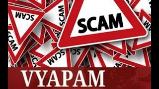 Corruption and Irregularities In The Govt Recruitment Process, Another Vyapam-Type Scam In Making?