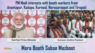 Never be demotivated and build good relations with media: PM Modi