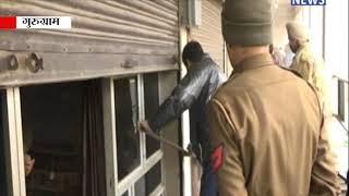 पुलिस की नाक तले लाखों की चोरी || ANV NEWS