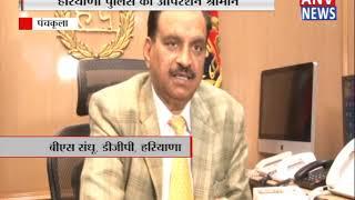 हरियाणा पुलिस का ऑप्रेशन श्रीमान    ANV NEWS HARYANA