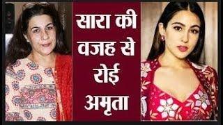 Sara Ali Khan reveals mom Amrita Singh told her not to message Kartik Aaryan