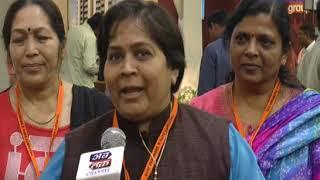 Rajkot- Property Expo & Showcase 2019 || SharmilaBen Khodaldham Trusty
