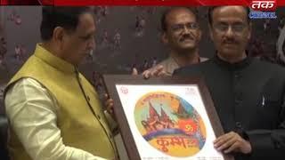 Gandhinagar-  Uttar Pradesh minister Dinesh Sharma visits Gujarat