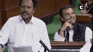 Once again, Rahul Gandhi caught winking in Parliament