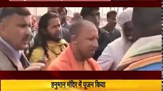 मुख्यमंत्री योगी ने अखाड़े में धर्म ध्वजा फहराया, हनुमान मंदिर में पूजन किया