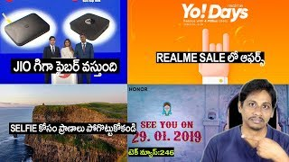 TechNews in telugu : Jio gigafiber,Jio browser,v20,Selfie,airtel,Realme offer,power bank