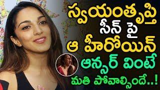 Kiara Advani Shocking Comments On Vibrator Scene | Vinaya Vidheya Rama |Top Telugu TV