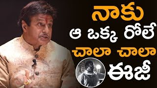 Balakrishna Comments About NTR Role| NTR Biopic Kathanayakudu Team Interview | Top Telugu TV