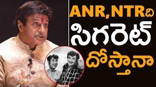 Balakrishna Funny Comments On ANR & NTR | NTR Biopic Team Interview | Balakrishna | Nagarjuna