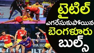 Bengaluru Bulls Wins PKL 2019 Finals | Pro Kabaddi League 2019 | Gujarat Vs Bengaluru |