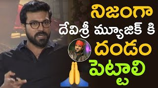 Ram Charan Shocking Comments On Devi Sri Prasad At Vinaya Vidheya Rama Pre Release Event