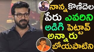 Chiranjeevi Says Super Dialogues from Vinaya Vidheya Rama Movie Pre Release Event | Top Telugu TV