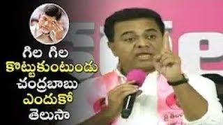 చంద్రబాబు పై కేటీఆర్ కౌంటర్ | ktr sensational comments on chandrababu naidu