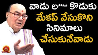 Nadendla Bhaskar Rao About NTR Chandrababu - Nadendla Bhaskar Rao Exclusive Interview - Swetha Reddy