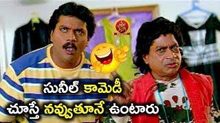 MS Narayana Sunil Non-Stop Hilarious Comedy Scenes - Latest Telugu Comedy Scenes - Evandoi Srivaru