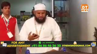 Al Mizan Tours And Travels   Umraah Group Returns To Hyderabad   Hajjis Happy with The Service - DT