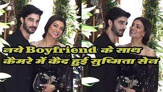 नये बॉय फ्रेंड  के साथ कैमरे में कैद हुई  Sushmita Sen Caught With Boyfriend | Video Viral