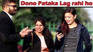 Dono Pataka Lag rahi ho | Comment Trolling E18 | Unglibaaz