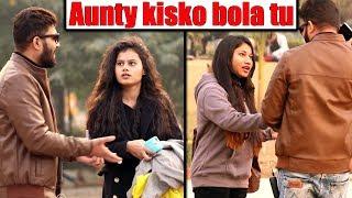 Calling Cute Girls AUNTY Prank   Unglibaaz