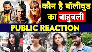 Who Is The BAAHUBALI Of Bollywood? | Salman Khan, Akshay Kumar, Shahrukh Khan
