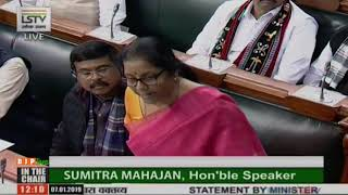 Smt. Nirmala Sitharaman shares HAL contract details in the Lok Sabha: 07.01.2019