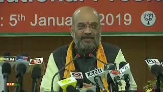त्रिपुरा में अब परिवर्तन दिखाई देने लगा है और राज्य अब विकास पथ पर अग्रसर हो रहा है: श्री अमित शाह