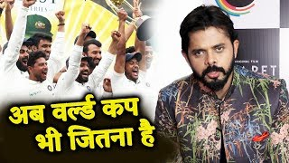 Sreesanth Congratulates INDIAN Team For Winning Test Series Against Australia | IND Vs AUS
